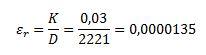 Cálculo de la rugosidad relativa